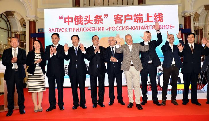 Фото №2 - «Россия-Китай: главное» двуязычная платформа для общения и путешествий