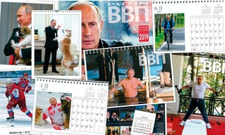 Один из популярных рождественских подарков в Японии — календарь с Владимиром Путиным
