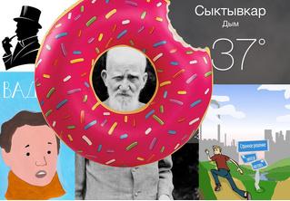 11 малоизвестных, но смешных пабликов Вконтакте