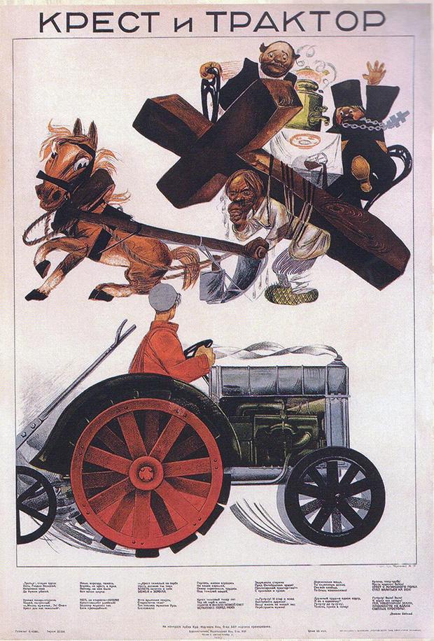 Фото №40 - Советские антирелигиозные плакаты (галерея)
