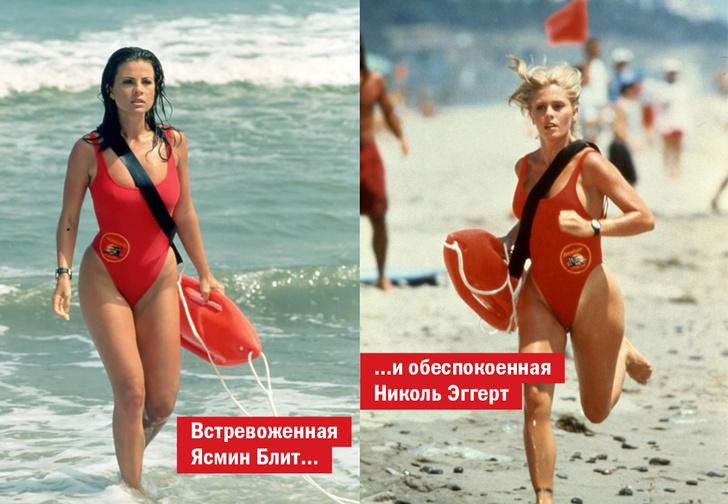 Фото №6 - Купание красного купальника: реальная история культового сериала «Спасатели Малибу»