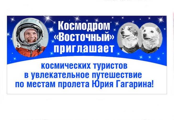 осваивать космос рогозин улыбнулся каким-то мыслям