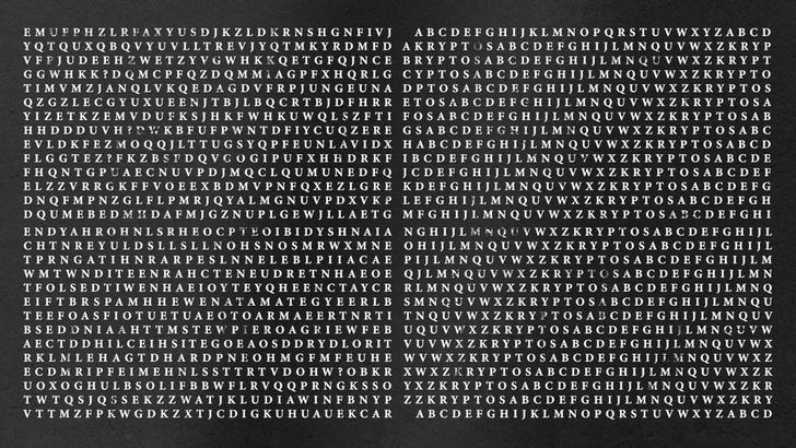 Фото №2 - Загадочная скульптура во дворе ЦРУ, текст на которой не могут расшифровать уже почти 30 лет