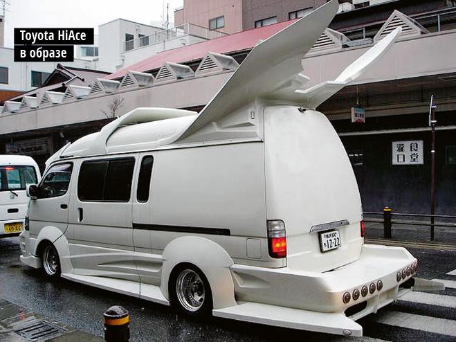 Toyota HiAce  в образе