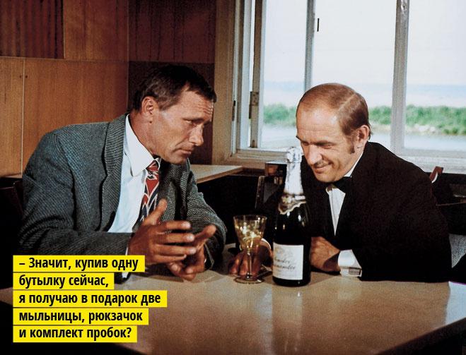 Василий Шукшин и Лев Дуров
