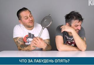 Иностранцы пытаются угадать, зачем нужны эти советские штуки (видео)