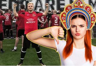 Английский футболист приехал в Россию за интимом, а получил знатный троллинг