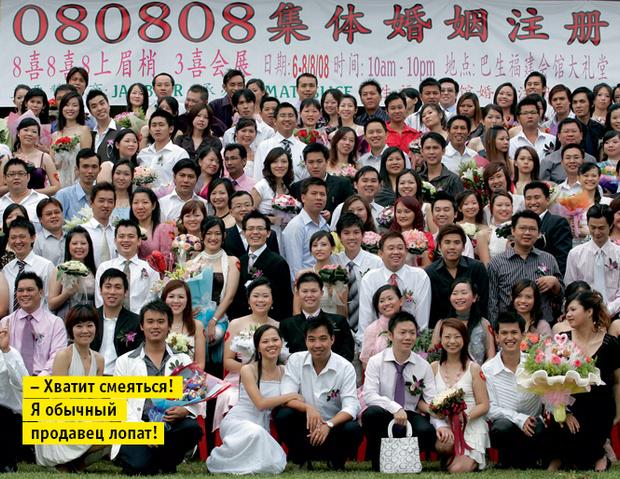 Фото №9 - 7 самых необычных свадеб в мире