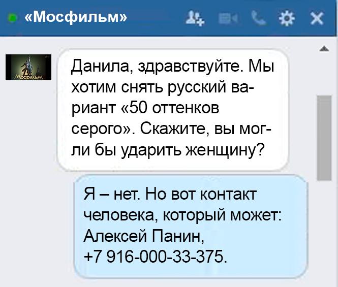 Фото №6 - Что творится на экране компьютера актёра Данилы Козловского