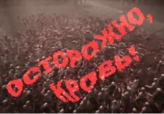 Зомби против пропеллера (жизнеутверждающее видео)