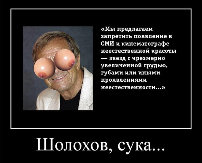 Фото №5 - Силиконы - по закону!