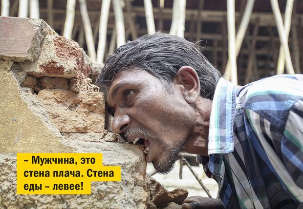 Фото №2 - Как приготовить съедобный камень