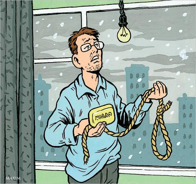 Как восполнить недостаток освещения зимой