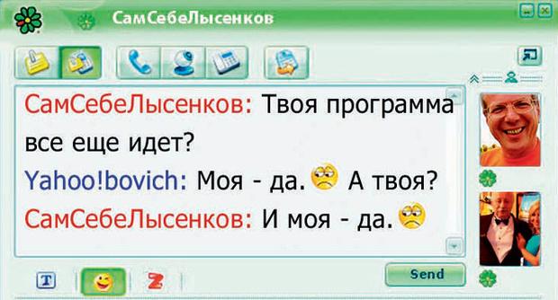 Фото №2 - Лучшие анекдоты месяца, шутки о совете Медведева учителям, пародия на «Отряд самоубийц» и другие самые смешные статьи недели