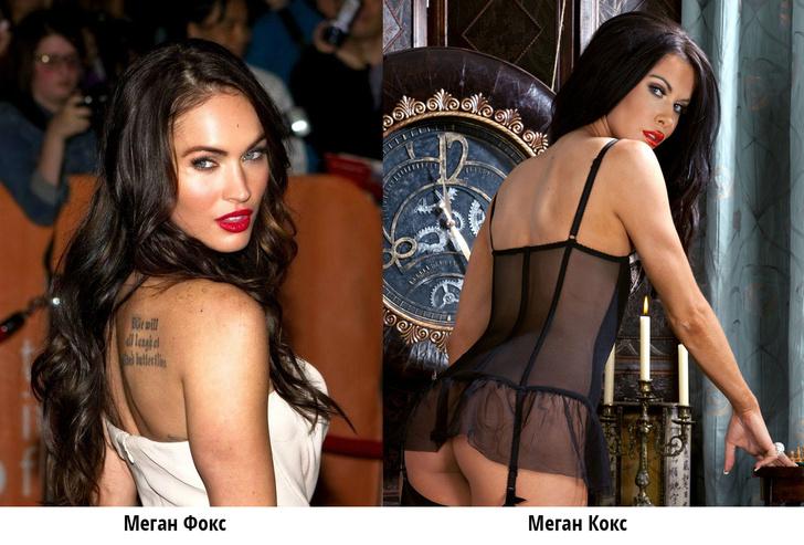 Фото №1 - 7 порнодвойников знаменитостей — от Оливии Уайлд и Рианны до Натальи Поклонской
