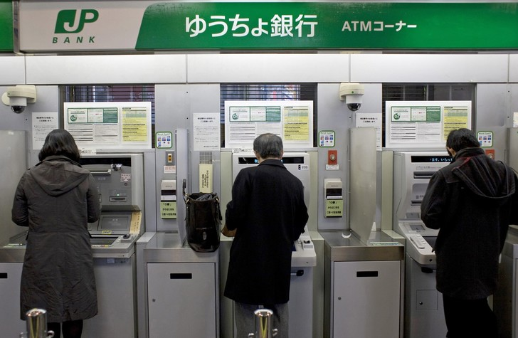 Фото №1 - Японская притча о мужике-банкомате