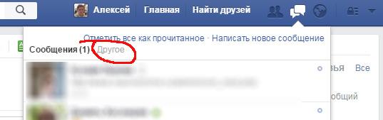 Фото №6 - 12 возможностей «Фейсбука», о которых почти никто не знает