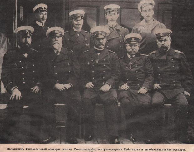 Рожественский с руководством эскадры