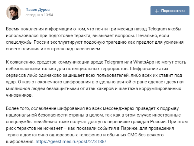 Фото №1 - Что люди на самом деле думают о блокировке Telegram Роскомнадзором