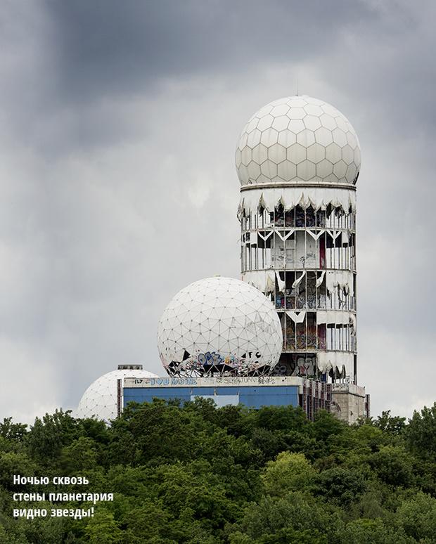 Фото №7 - Союз ржавых: 5 грандиозных заброшенных сооружений