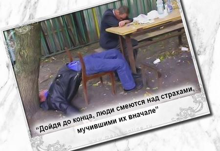 17 мотивационных цитат, наложенных на картинки очень пьяных людей