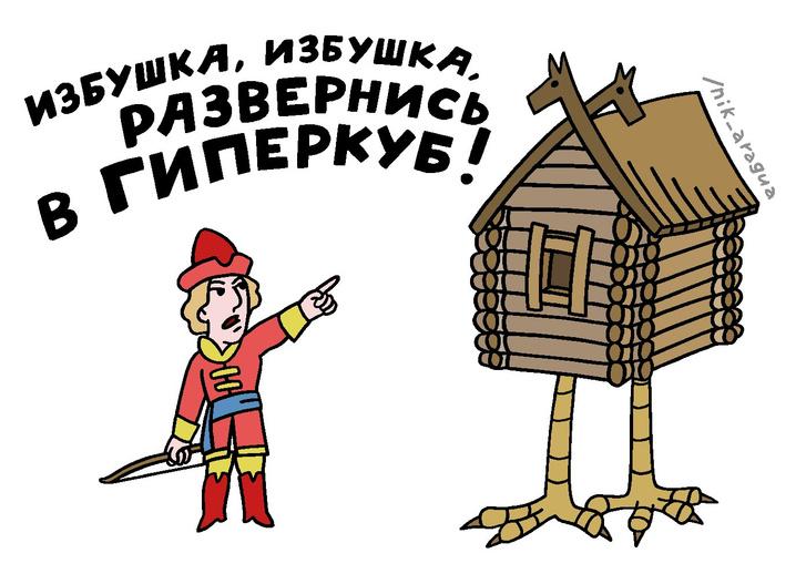 Фото №13 - Портрет художника в ярости: остроумные карикатуры от Ник Арагуа