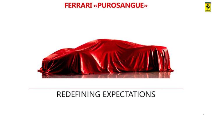 А вот это официальное пресс-фото от Ferrari. Понятно, да?