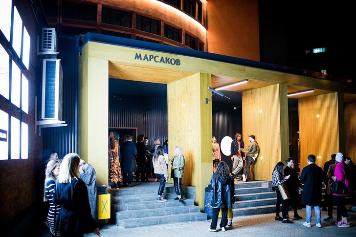 Фото №1 - В столице открылся концептуальный универмаг «Марсаков»