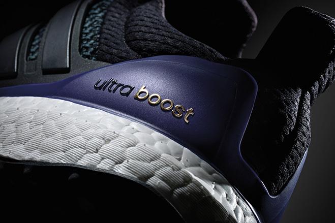 Кроссовки adidas UltraBOOST