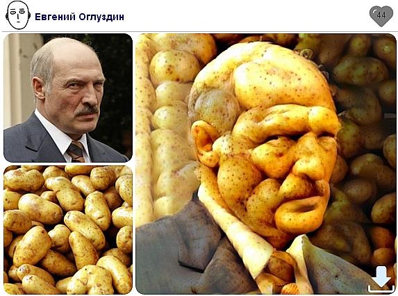 Фото №2 - Сайт недели: сервис Ostagram превратит твое фото в картину Ван Гога, а то и Мунка