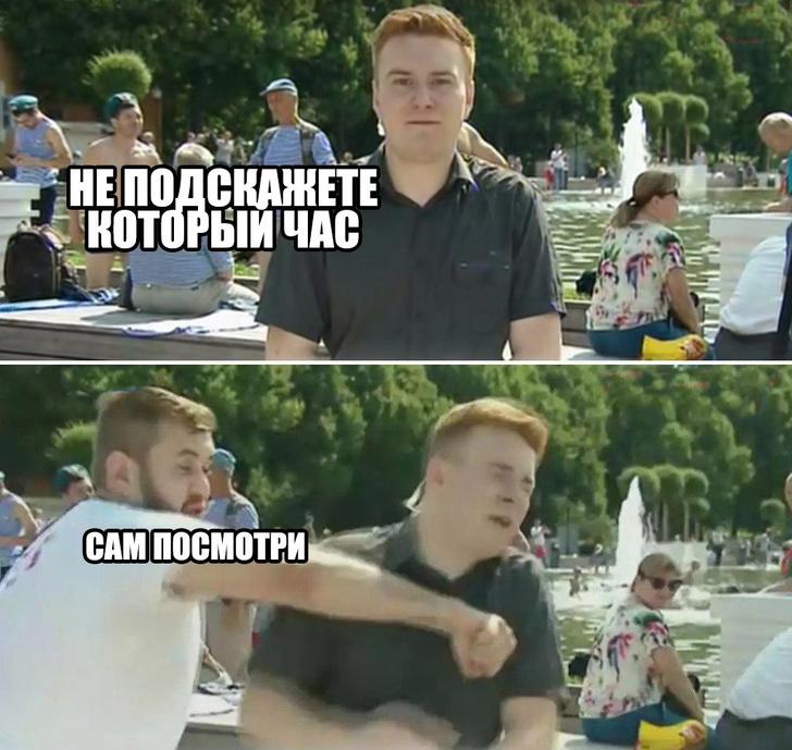 Фото №1 - Лучшие шутки об избитом журналисте и Дне ВДВ!