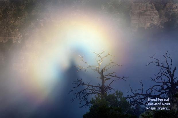 Фото №1 - А зори здесь странные: 9 необычных явлений природы