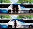 Фото №2 - Не только средство передвижения: 12 примеров остроумной рекламы на автобусах