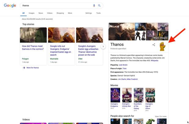 Фото №1 - Google-поиск ненадолго позволил своим пользователям побыть Таносом