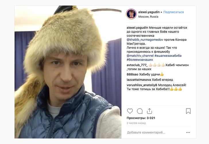 Фото №1 - Жириновский, Ягудин, Газманов и Валуев поддержали Хабиба Нурмагомедова