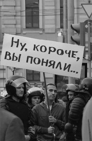 Фото №1 - Комсомольский комсомолец