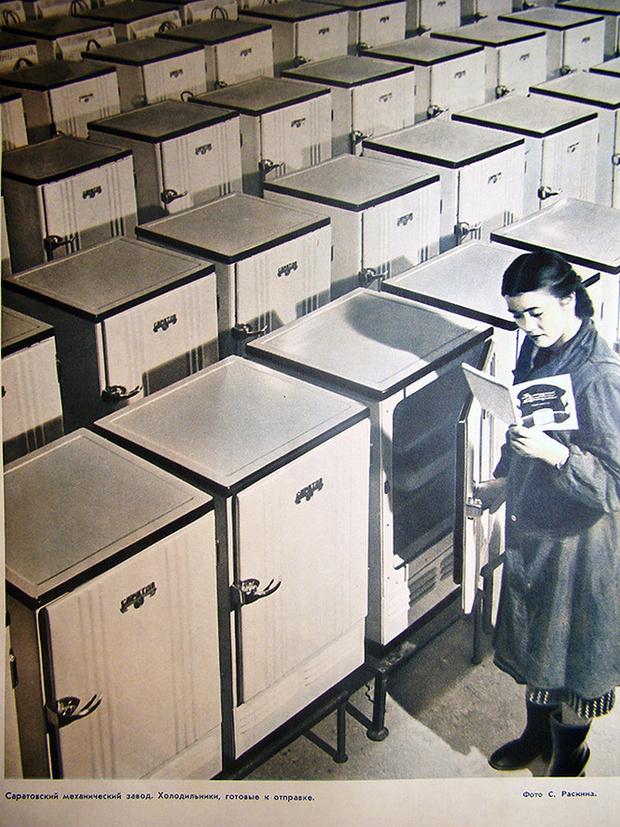 Фото №3 - Советская реклама гаджетов