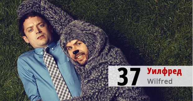 Фото №2 - 100 лучших сериалов. Места с 40 по 21