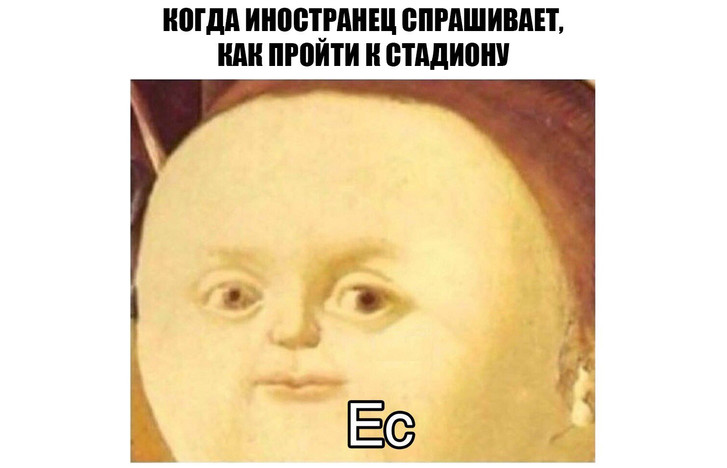 Фото №1 - Лучшие шутки и байки об иностранцах, приехавших в Россию на ЧМ!