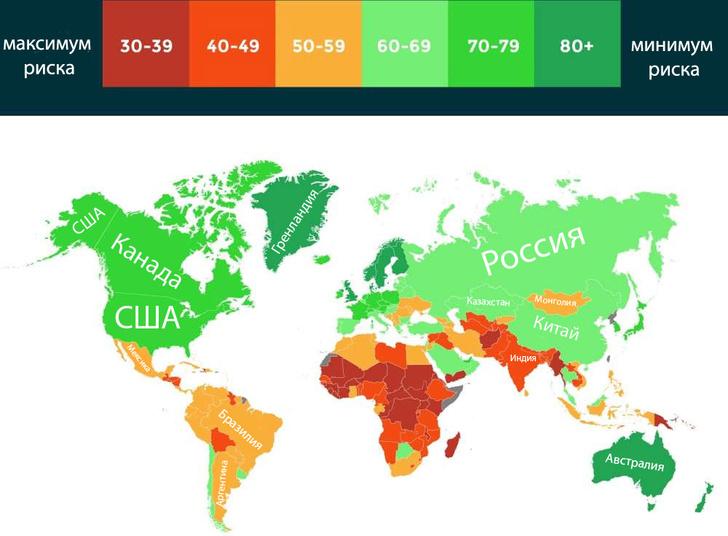 Фото №2 - Страны, которые с наибольшей и наименьшей вероятностью выживут во время климатической катастрофы