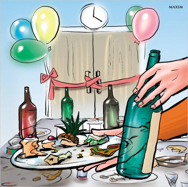 Фото №3 - Как отметить день рождения на работе, потратив не более 1500 рублей