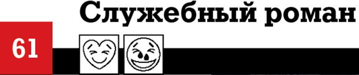 Фото №53 - 100 лучших комедий, по мнению российских комиков