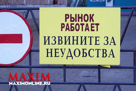Фото №13 - Мартовское обострение