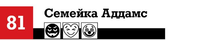 Фото №32 - 100 лучших комедий, по мнению российских комиков