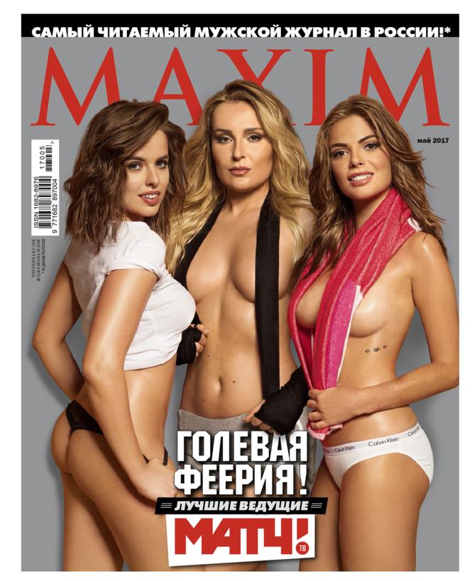 Фото №4 - Женская сборная «Матч ТВ»: Мария Басс!