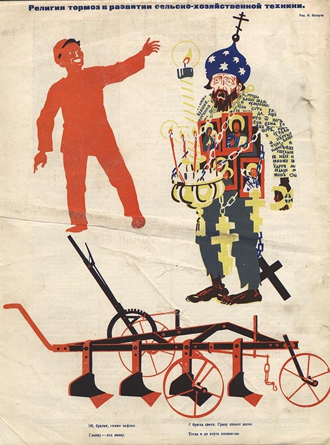 Фото №28 - Советские антирелигиозные плакаты (галерея)