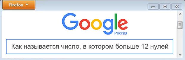 Фото №5 - Что творится на экране компьютера полковника Дмитрия Захарченко