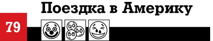 Фото №34 - 100 лучших комедий, по мнению российских комиков