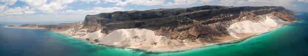 Фото №7 - Порция суши: 10 удивительных островов