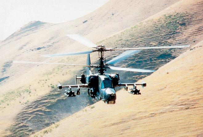 Вертолет Ка-50 «Черная акула»